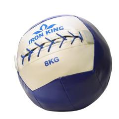 Медбол Shigir CR108 8 кг