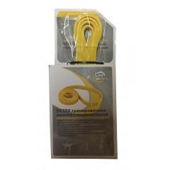 Резинка для подтягивания и кроссфита Lite Weights 0820LW 20кг