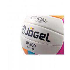 Мяч волейбольный Jogel JV-200