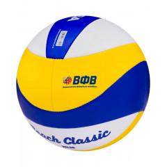 Мяч волейбольный MIKASA VXL 30