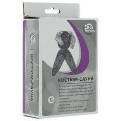 Костюм-сауна Lite Weights 5601SA размер L (48-50)