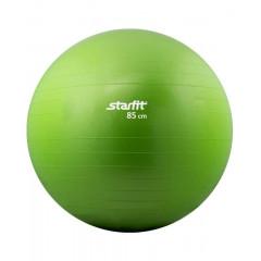 Мяч гимнастический STARFIT GB-101 85 см антивзрыв, зеленый