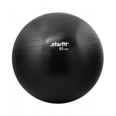 Мяч гимнастический STARFIT GB-101 85 см антивзрыв, черный
