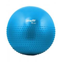 Мяч гимнастический полумассажный STARFIT GB-201 75 см антивзрыв, синий