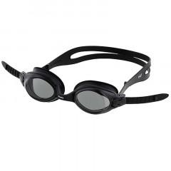 Очки для плавания FASHY Spark II арт.4167-20