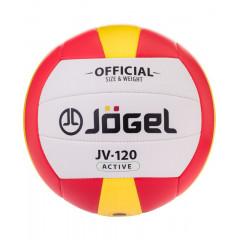 Мяч волейбольный Jogel JV-120 р.5