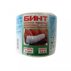 Бинт медицинский эластичный С743Г7 80 мм*1,5м ES-0037