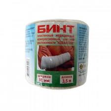 Бинт медицинский эластичный С743Г7 80 мм*3,0м ES-0039