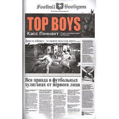 TOP BOYS. К. Пеннант