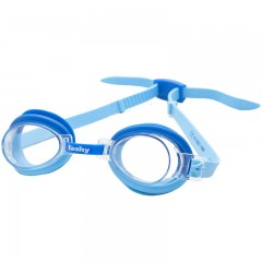 Очки для плавания детские FASHY TOP Jr арт.4105-06