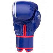Перчатки боксерские Green Hill Knockout BGK-2266 8 унций, синий