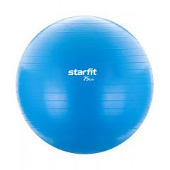 Фитбол StarFit GB-104, 75 см  голубой