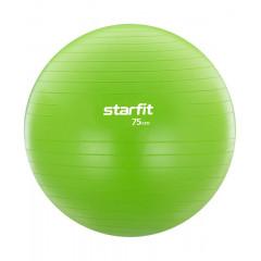 Фитбол StarFit GB-104, 75 см зеленый