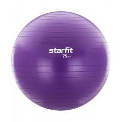 Фитбол StarFit GB-106, 75 см фиолетовый