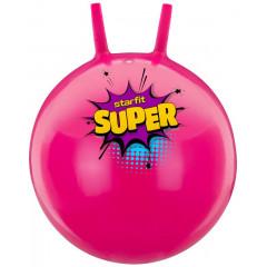Мяч-попрыгун StarFit GB-0401 SUPER 45 см, с рожками, розовый