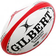 Мяч для регби GILBERT G-TR4000 р.4 арт.42097804