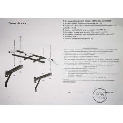 Турник треххватный New (крепеж к стене) Черный (с черными ручками)