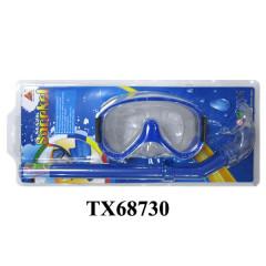 Набор: маска + трубка для ныряния TX68730