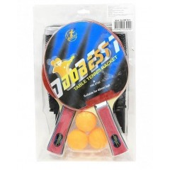 Набор для настольного тенниса DOBEST BR18 1 звезда (2 ракетки + 3 мяча + сетка + крепеж)