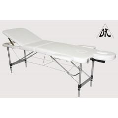 Массажный стол DFC Relax Compact белый DFC306W