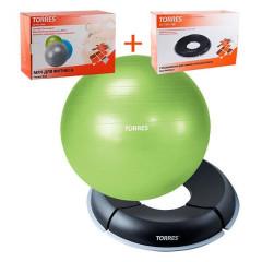 Набор Torres мяч гимнастический d55 см + стабилизатор AL1029